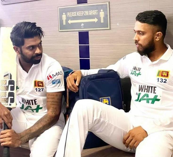 Jat Holdings Sri Lanka Test Cricket Kit 2021